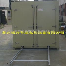 线圈浸漆干燥箱 电机定子转子专用烤箱 变压器固化炉烤箱