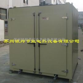 小型电机线圈绕组烘箱 电机绝缘漆固化烘箱 非标定制电机烘烤箱