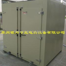 轨道式环氧树脂固化烤箱 环氧树脂涂层固化烘箱 轨道式固化炉