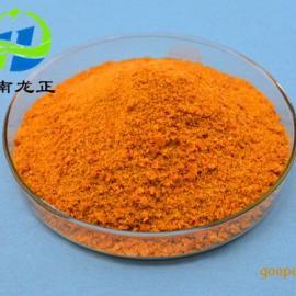 广西聚合氯化铝价格净水剂价格