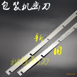 松悦牌KSH薄膜锯齿切刀包装印刷齿刀片塑料袋齿刀片生产厂家