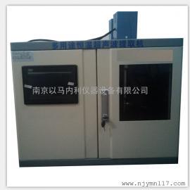Ymnl-T1000CT多用途恒温超声波提取机(双头)