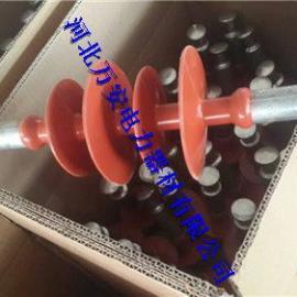 高压线路绝缘子型号FXBW4-10/70复合悬式绝缘子