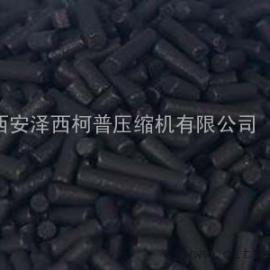 陕西制氮机碳分子筛RCMS220