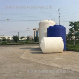 徐州甲醇塑料桶 2m3�ПЧ课齑��罐�λ�罐