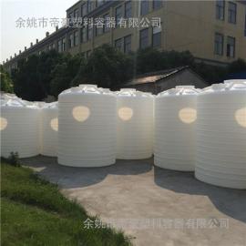 品质供应双氧水储罐 塑料贮罐品质好 质量硬
