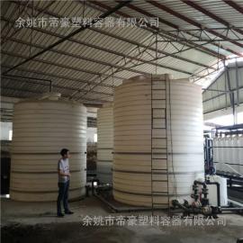 厂家优质供应贮罐厂家 双氧水储罐大量有货