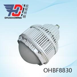 80WLED防爆灯新款防爆LED灯80W化工厂用防爆灯