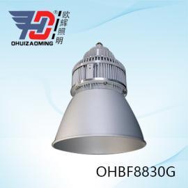 80WLED防爆灯新款LED防爆灯80W化工厂用防爆灯