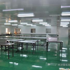 承接佛山食品药品化妆品无菌室无尘车间净化工程设计装修改造