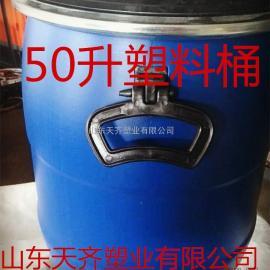 供��60升60L抱箍桶食品�塑料桶�h保�o味全新PE料生�a