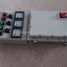 防爆电源开关箱 防爆插座开关箱BXD51