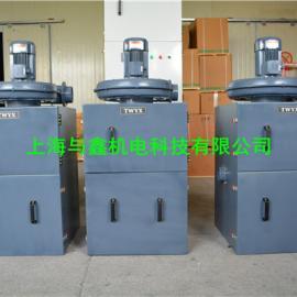 供应平面磨床吸尘器*磨床集尘机*数控磨床吸尘器
