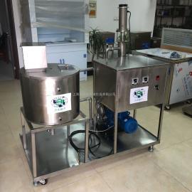 超声波反应釜提供参数 厂家定做超声波清洗器细胞粉碎机