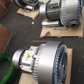 2XB820-H27双级高压风机 贝富克7.5KW上料鼓风机