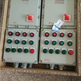 化工厂防爆电磁配电箱/挂壁式防爆动力箱