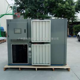 星鳗烘干机 水产品烘干机 除湿机,冷干机