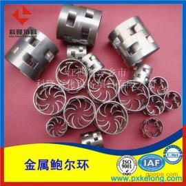 不锈钢鲍尔环填料 50mm金属鲍尔环填料 萍乡科隆现货直销