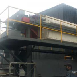 电厂脱硫脱销废水处理自动拉板板框压滤机