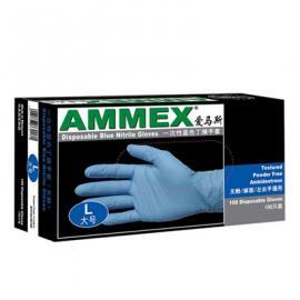 爱马斯AMMEX一次性丁腈手套 标准型 无粉 麻面 蓝色