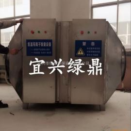 低温等离子除臭设备 皮革厂废气除臭设备 有机废气除臭设备