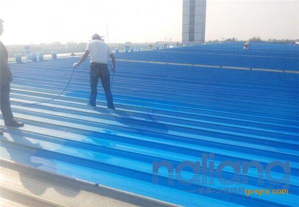 纳梁水性工业漆专注钢结构防腐防锈油漆