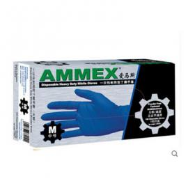 AMMEX无粉麻面深蓝色一次性耐用型丁腈手套实验室用