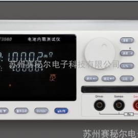 电池内阻测试仪3561