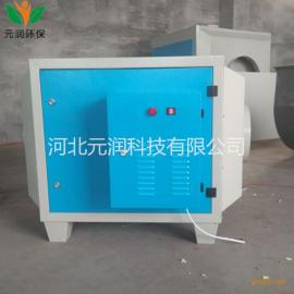 低温等离子除臭设备VOC有机废气净化器河北元润