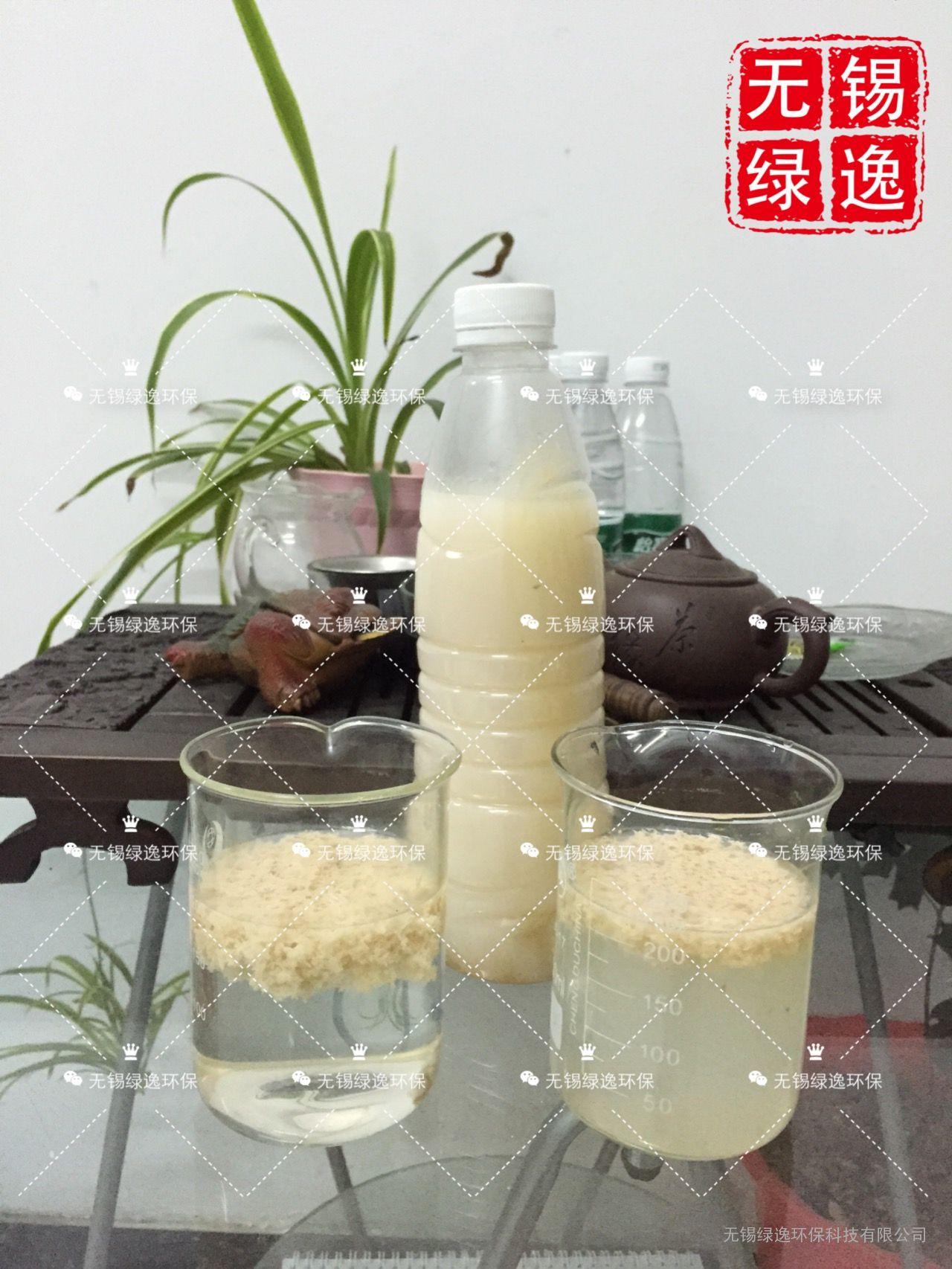 乳化液废水处理 切削液废水处理 金属拉丝液废水处理