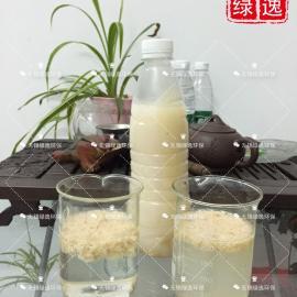 污水专用破乳剂 精密加工切削液废气处理 钢管清洗乳化液废水处理