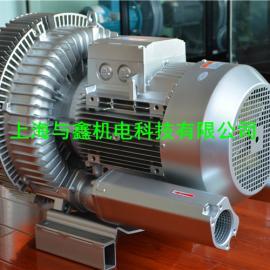 污水处理曝气专用旋涡气泵