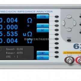 LCR电表,优质LCR电表_苏州赛秘尔电子科技有限公司