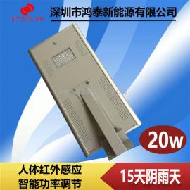贵州太阳能一体化路灯价格,遵义6米20W太阳能路灯生产厂家