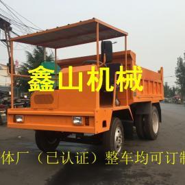 厂区定制四不像运输车 农用四不像自卸车 改装农用车