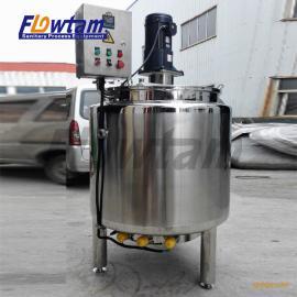 不锈钢冷热搅拌罐 配料罐 配液罐 液体发酵罐 密封搅拌罐