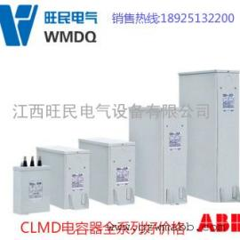 CLMD13/15KVAR 415V 50HZ电容器
