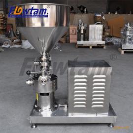 不锈钢分体式水粉混合器 水粉混合 液料混合 液料混料
