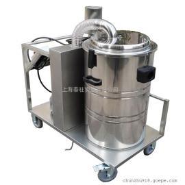 工业吸尘器GS2280车间打扫卫生用吸颗粒焊渣木屑铁屑吸尘器
