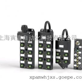 倍加福M8和M12接线盒V1-8/16A-E2