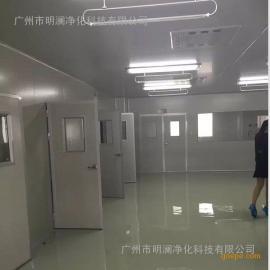 化妆品GMP车间净化工程,食品厂净化工程无尘车间