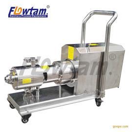 管线式高剪切乳化泵 高效三级乳化泵 卫生级不锈钢乳化头