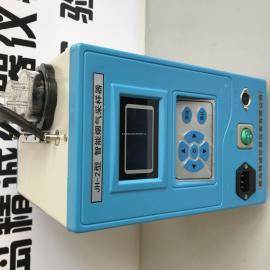 工业卫生烟气采样器JH-2型智能烟气采样器