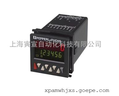 AROMAT S SERIES RELAY ELECTROMAGNET S2E-12V 12 PIN AG30234498 Matsushita Japan