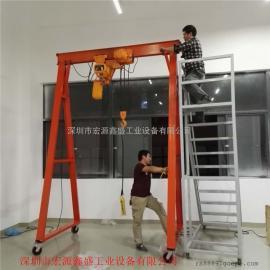 深圳注塑电动2吨龙门架厂家简易龙门架3吨龙门架深圳1吨龙门架