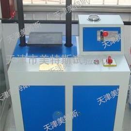 TSY-30型(SYJMTS)电动液压圆盘取样器