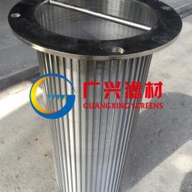 304不锈钢石化滤网/梯形丝滤筒