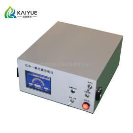 凯跃厂家供应JY-3011A型CO红外气体分析仪