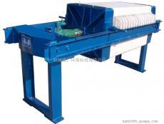 全自动板框高效压滤机厂家直销