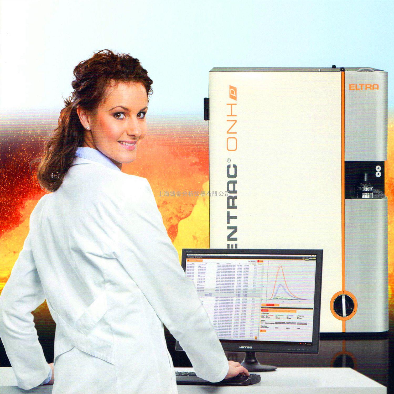 氧/氮/氢/碳/硫分析仪